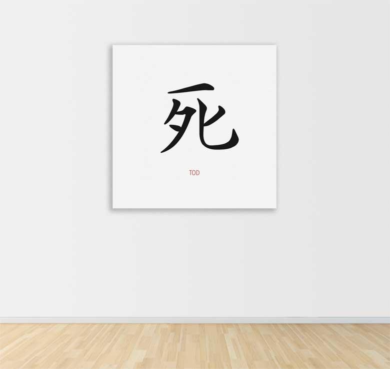 poster fototapete selbstklebend chinesische zeichen tod 60 x 60 cm ebay. Black Bedroom Furniture Sets. Home Design Ideas